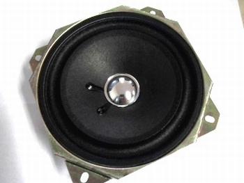 Luidspreker 6 Watt Philips