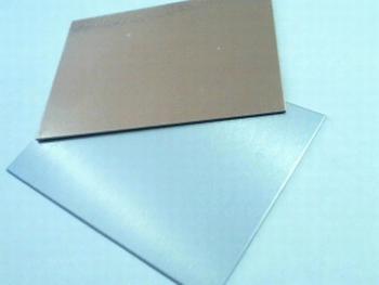 Aluminium plaat met koperzijde 100mm x 75mm
