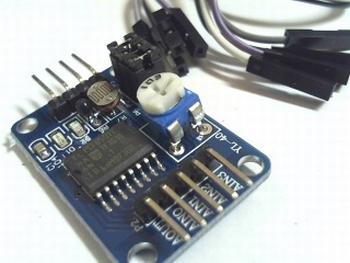 PCF8591 AD/DA convertor module